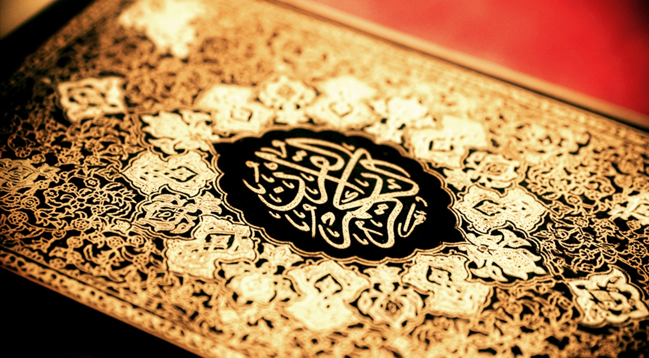 « Les trois piliers de l'islam », une leçon de lecture du Coran pour les djihadistes
