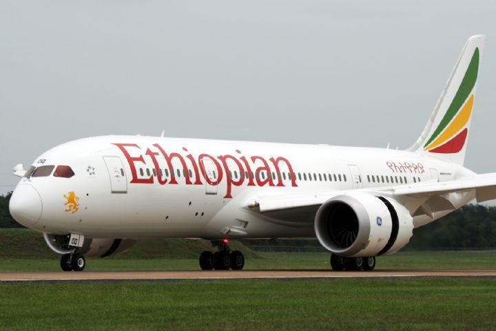 Ethiopian Airlines décide de garder au sol tous ses Boeing 737-8 Max à compter du 10 mars 2019