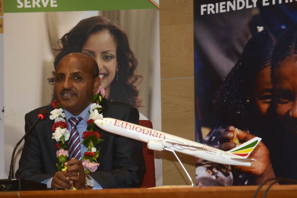 Ethiopian Airline :Vol Inaugural Abidjan-Washington, DC le 17 juin 2019