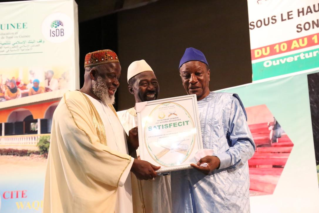 Fin du Concours de lecture du Coran :   Le Président Alpha Condé insiste sur l'éducation des enfants